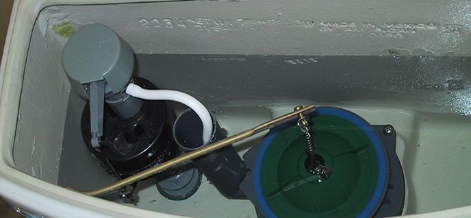 inside toilet tank